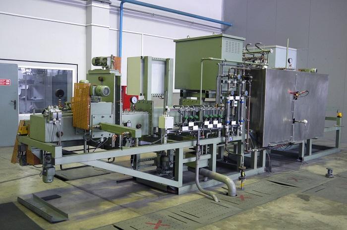 Завод тугоплавких металлов Вольфрам