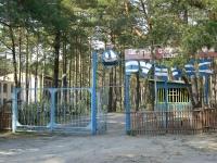 Пионерский лагерь Ручеек