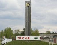 Стела у города